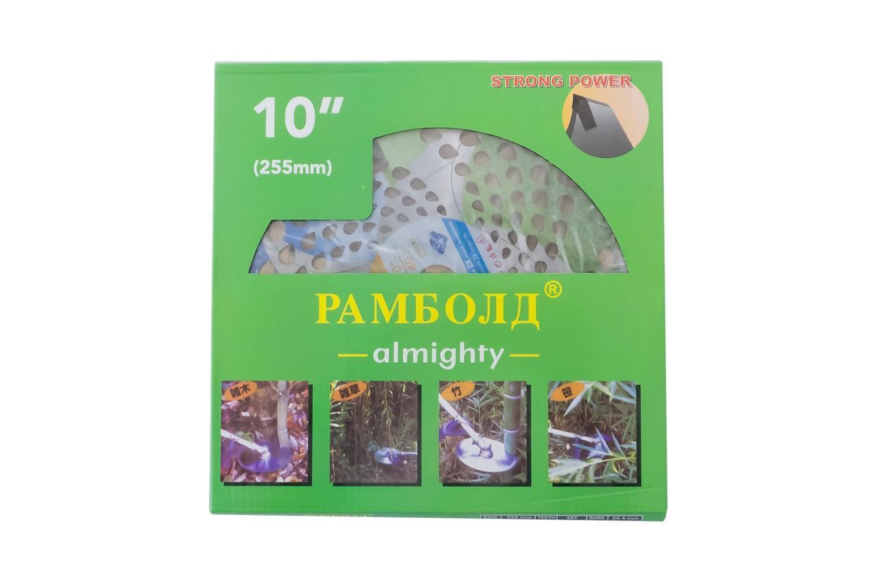 Диск для триммера Рамболд - 255 мм x 40Т победитовый зеленый PRO