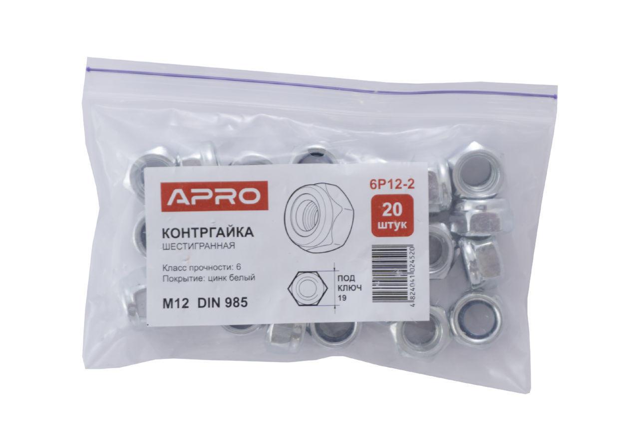 Гайка самоконтрящаяся Apro - М12 DIN 985 (20 шт.)