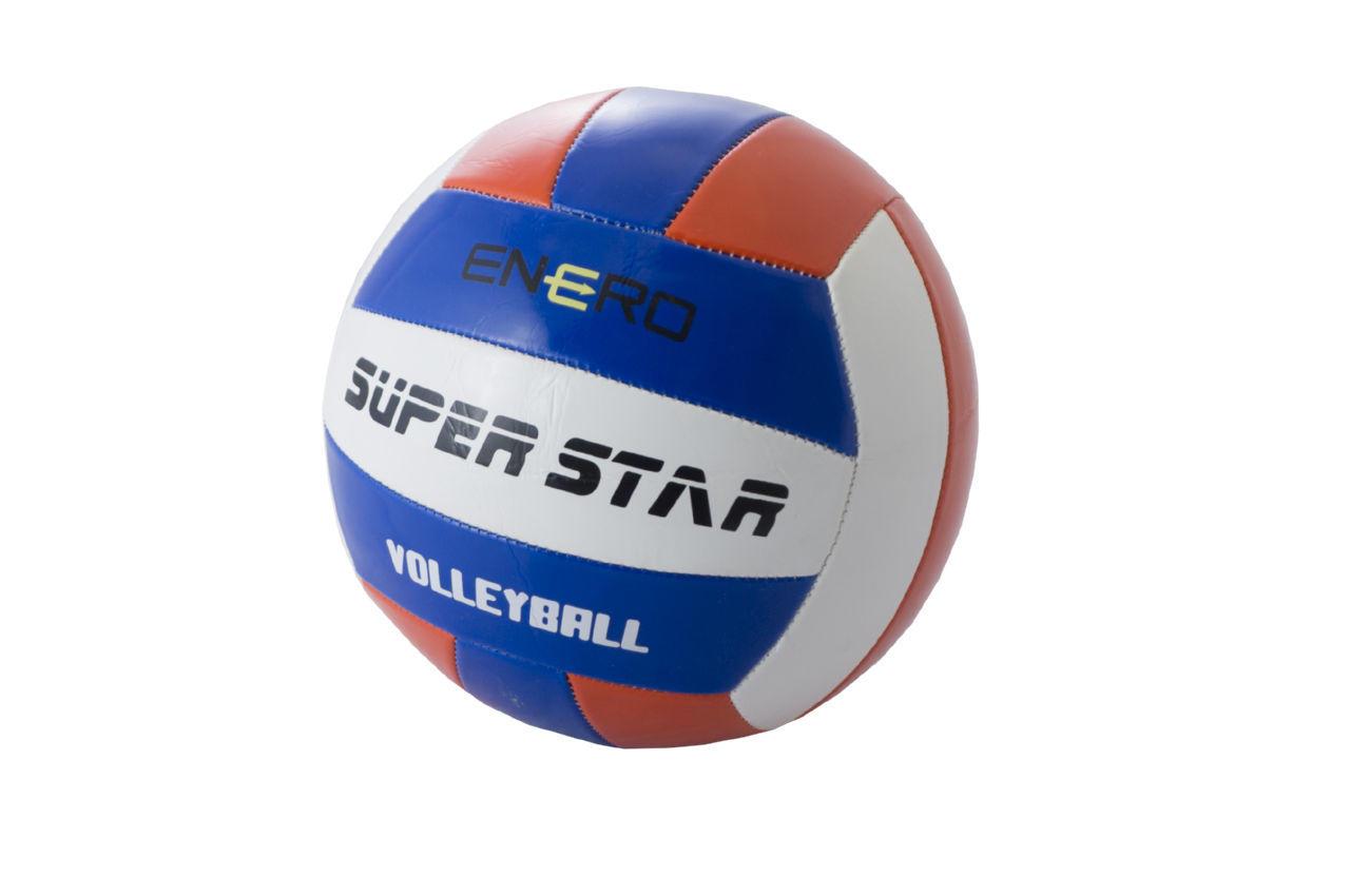 Мяч волейбольный - №5 France