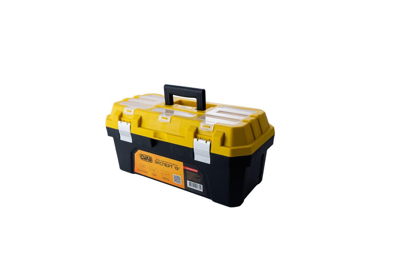 Ящик для инструмента Сила - 19