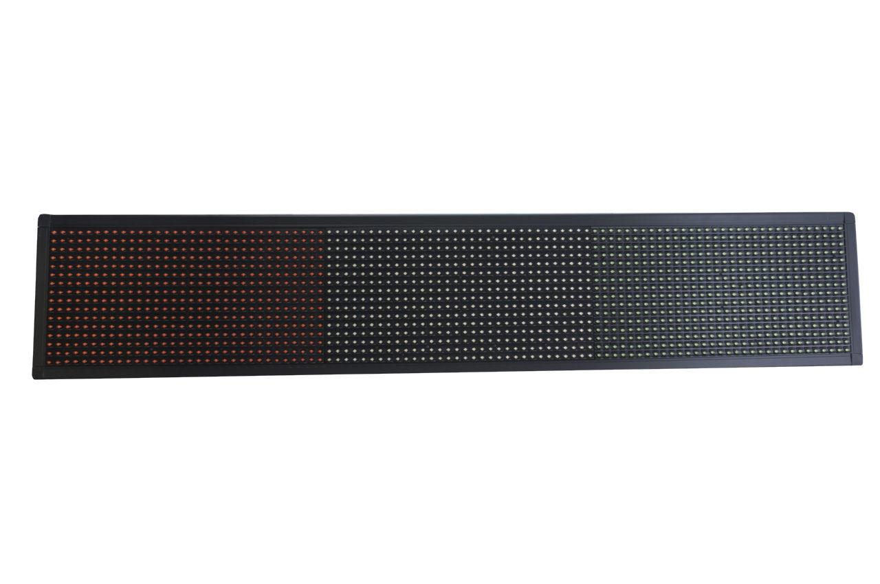 Вывеска светодиодная Elite - 1000 х 200 мм цветная