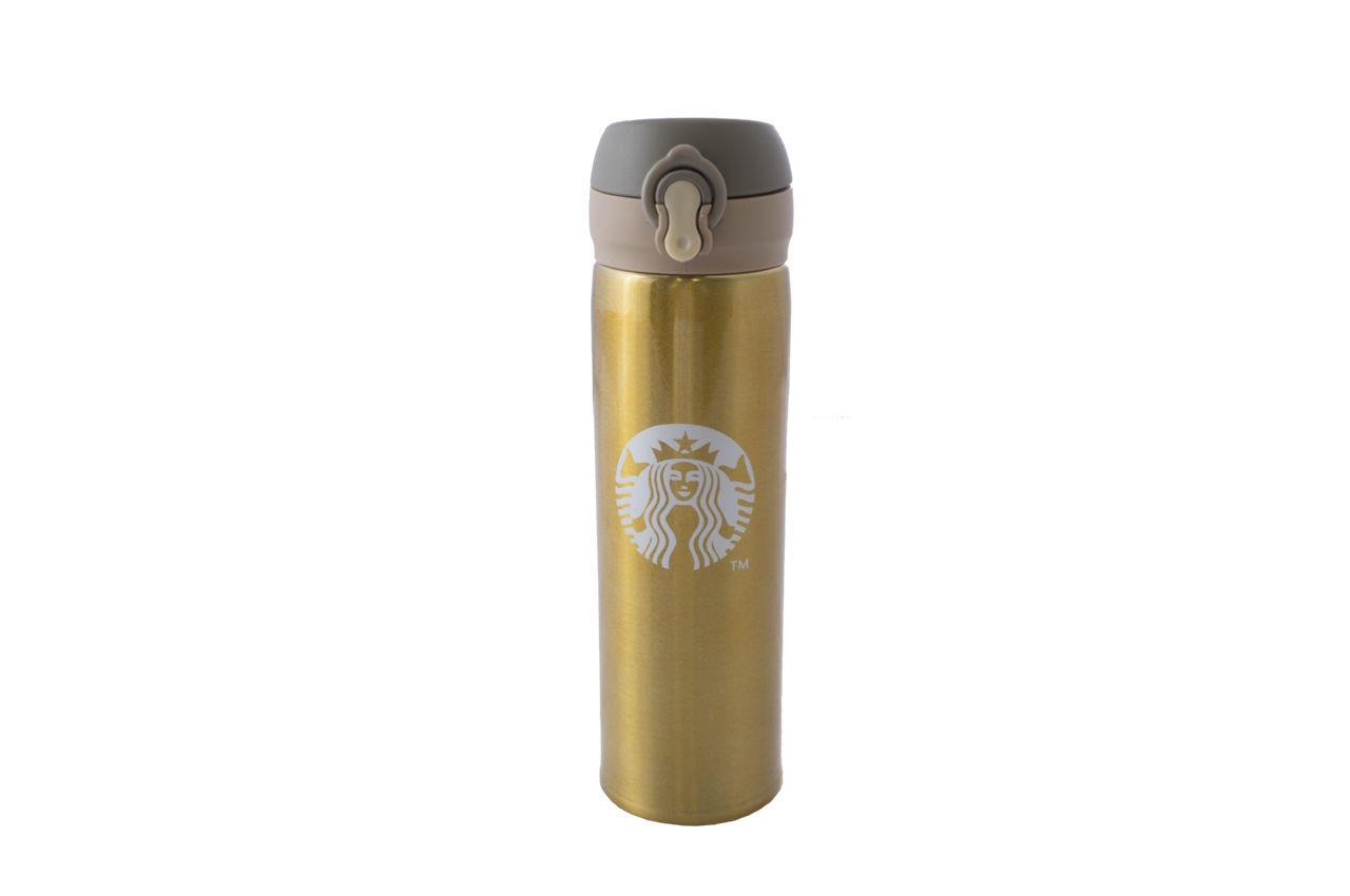 Термокружка Elite - 400 мл Starbucks