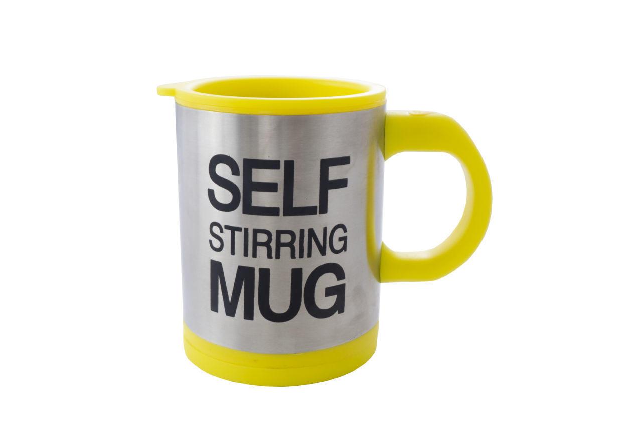 Термокружка-мешалка Elite - 350 мл Self Stirring Mug