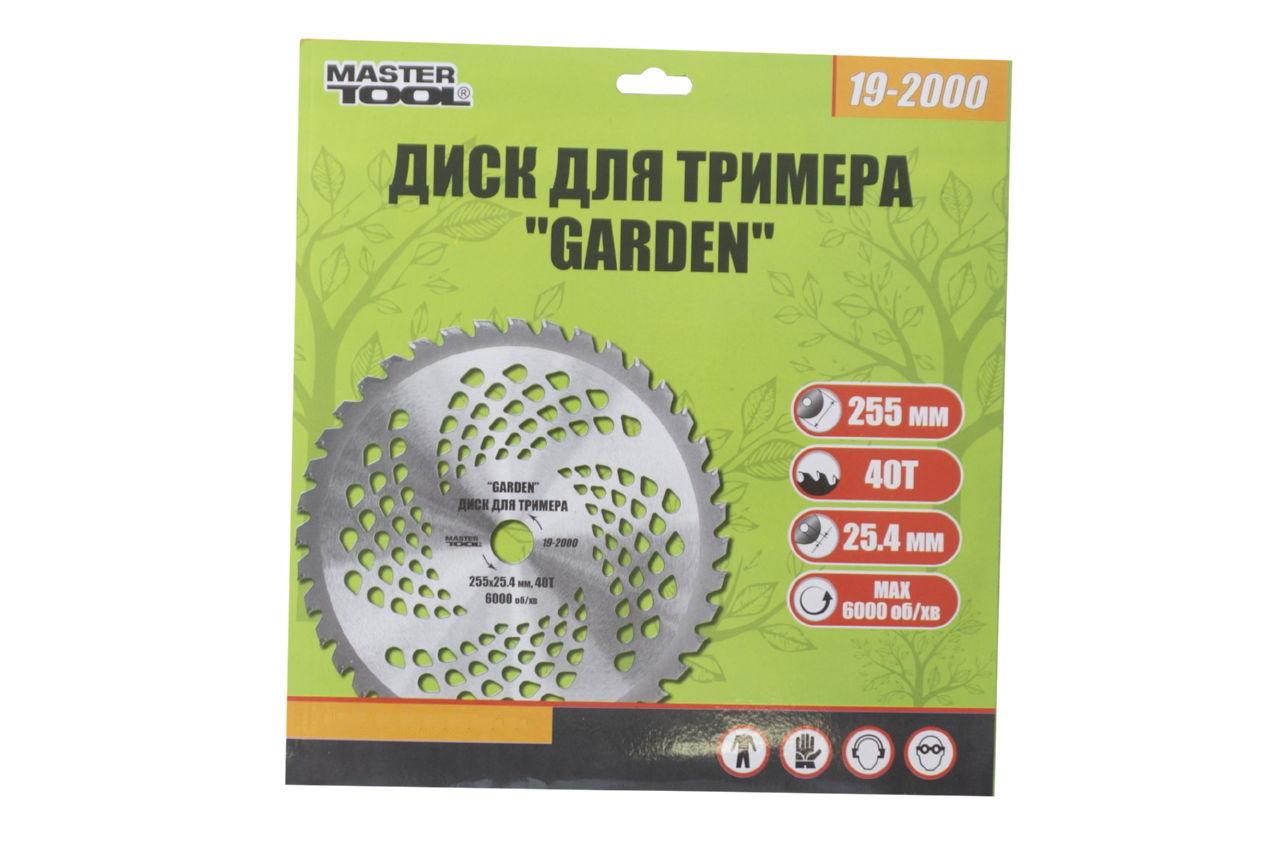 Диск для триммера Mastertool - 255 мм x 40 Т Garden