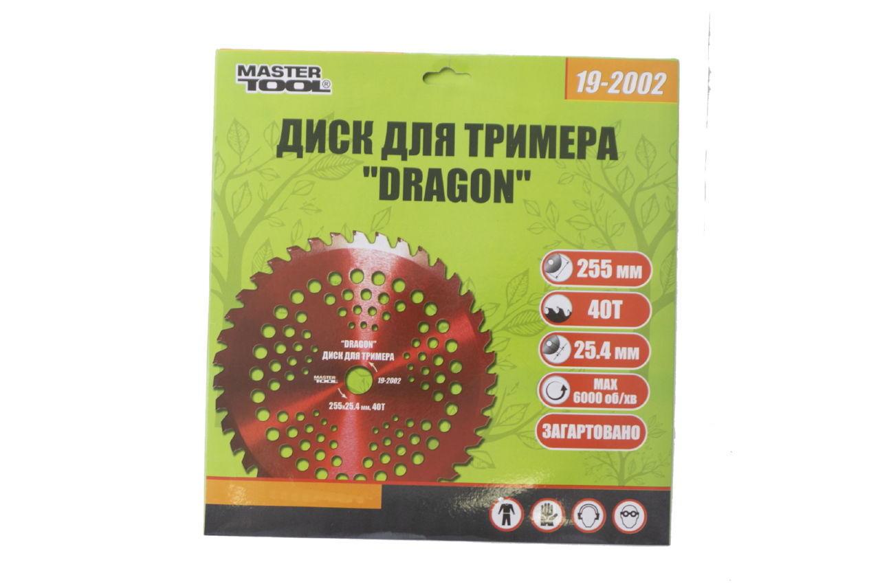 Диск для триммера Mastertool - 255 мм x 40 Т Dragon