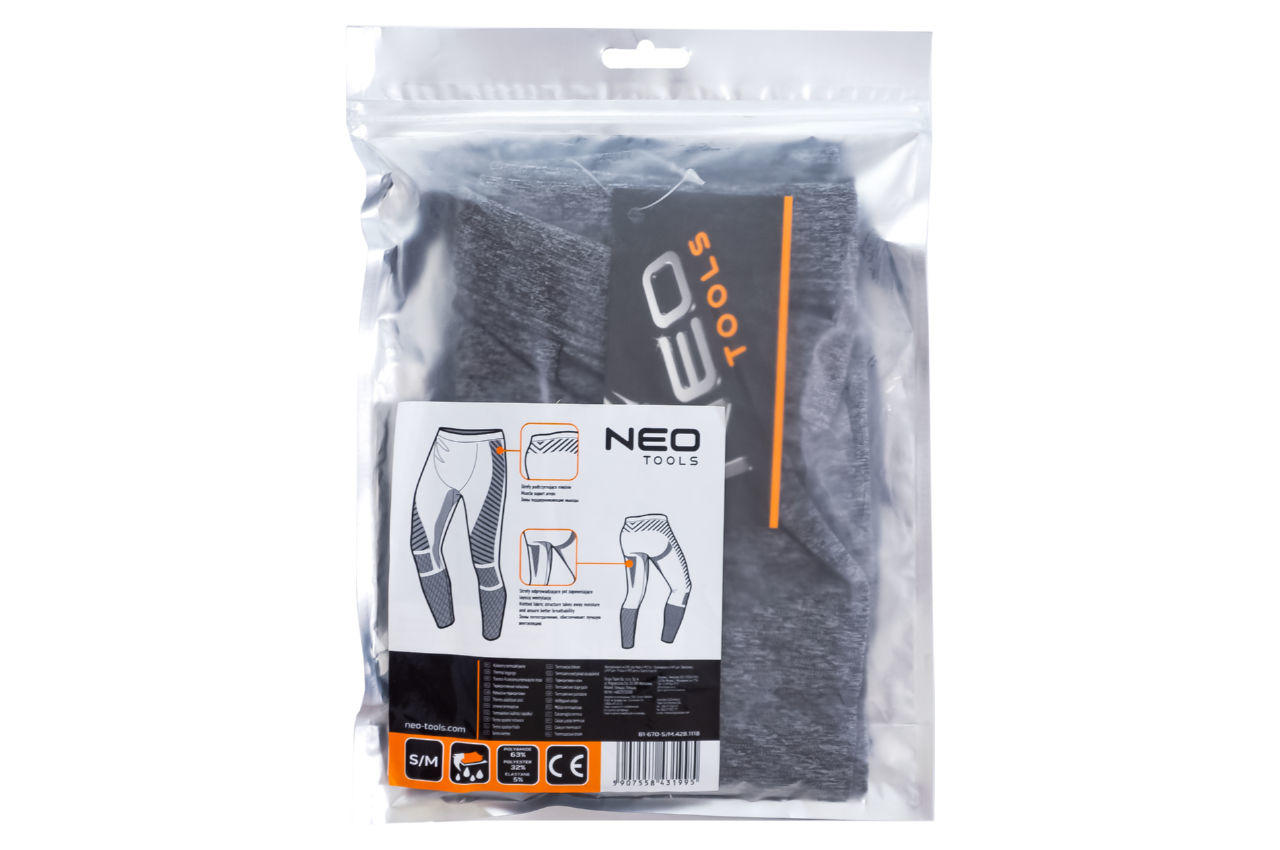Термоактивные кальсоны NEO - S48 / M50