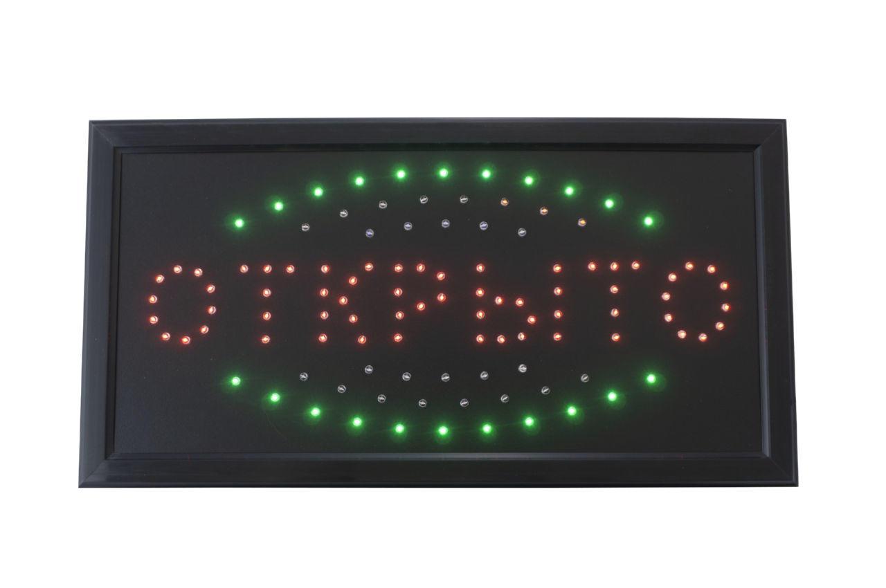 Вывеска светодиодная CHV - 480 х 250 мм ОТКРЫТО