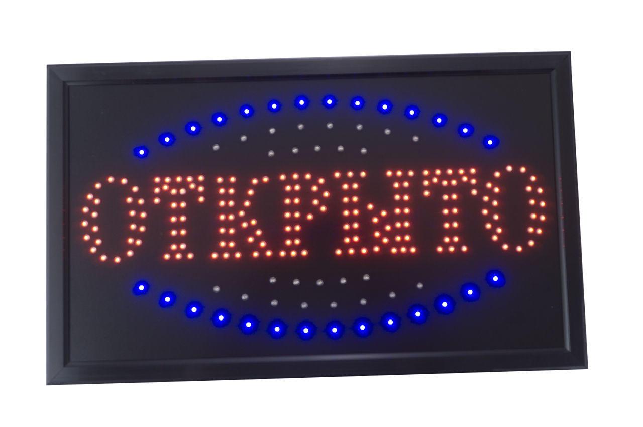 Вывеска светодиодная CHV - 550 х 330 мм ОТКРЫТО