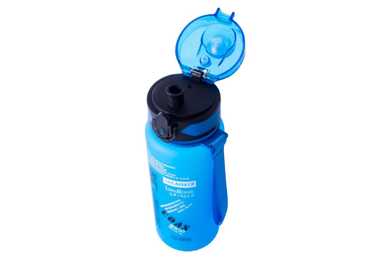 Бутылка для воды Elite - 600 мл Dibe Sport