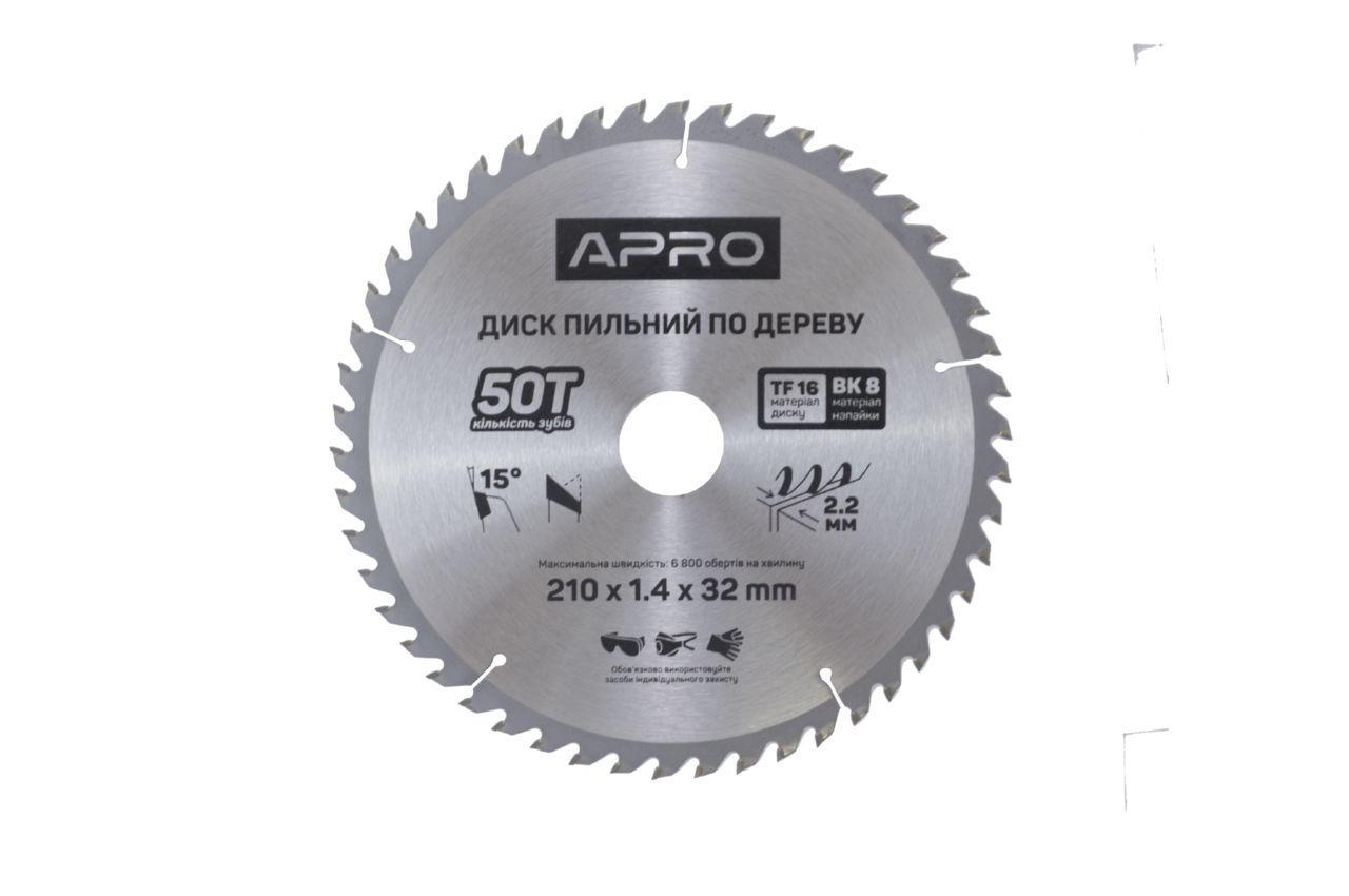 Диск пильный Apro - 210 x 32 мм x 50T