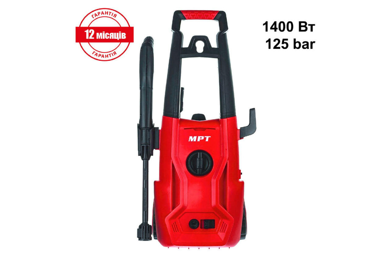 Мойка высокого давления MPT - 1400 Вт x 125 bar