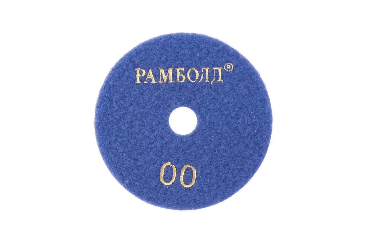 Круг алмазный шлифовальный Рамболд - 100 мм x P00