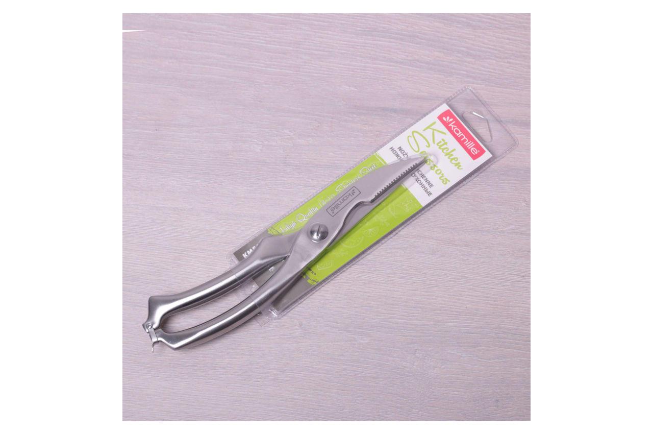 Ножницы кухонные Kamille - 250 мм