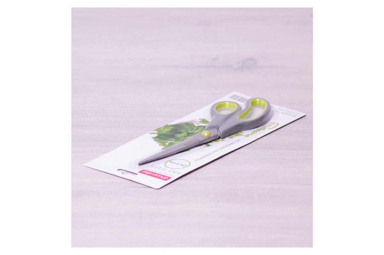 Ножницы кухонные Kamille - 245 мм