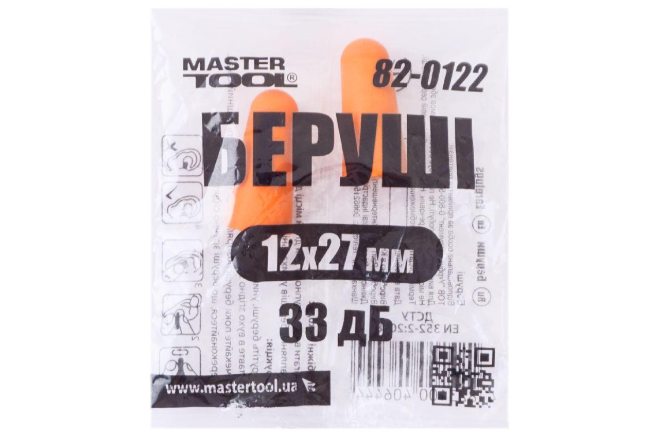 Беруши Mastertool - 12 x 27 мм x 33 дБ