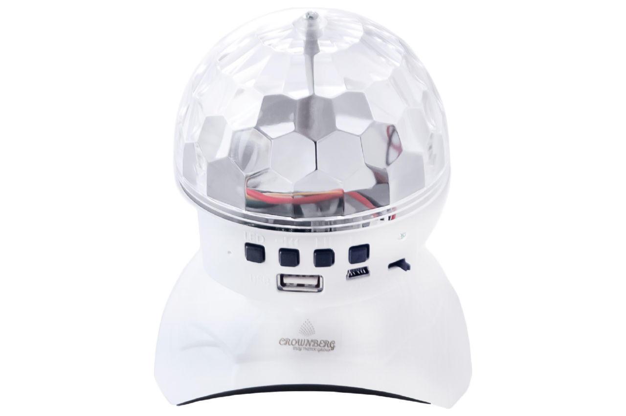 Диско шар Crownberg - Bluetooth x USB аккумуляторный
