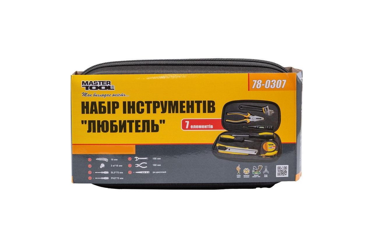 Набор инструмента Mastertool - 7 ед. любитель