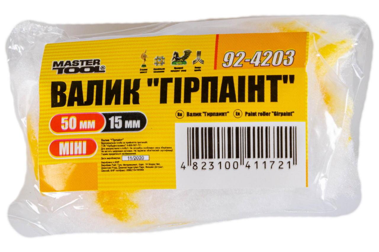 Валик гирпаинт Mastertool - 6 х 15 х 50 мм