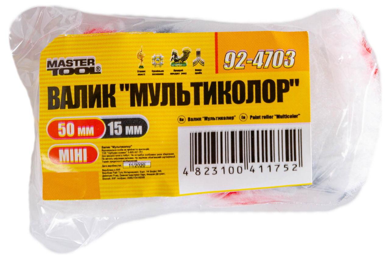 Валик мультиколор Mastertool - 6 х 15 х 50 мм